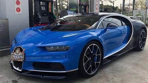 Choáng với thiếu gia Trung Quốc chi hơn 200 tỷ mua siêu xe Bugatti Chiron