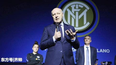 Inter bắt đầu đi theo đường lối của GĐĐH Marotta