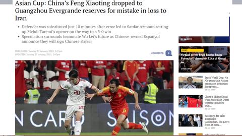 Chấn động: 4 cầu thủ Trung Quốc bị nghi vấn bán độ tại Asian Cup 2019
