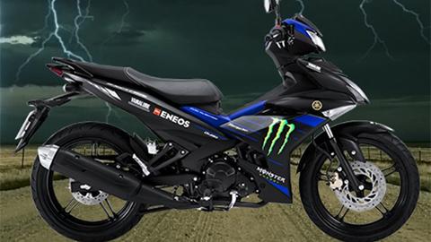 Cận cảnh Yamaha Exciter 150 2019 bản Monster tuyệt đẹp tại VN, giá từ 49 triệu