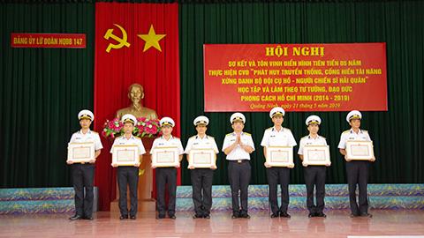 """Sơ kết 5 năm thực hiện cuộc vận động """"Phát huy truyền thống, cống hiến tài năng, xứng danh Bộ đội Cụ Hồ - Người chiến sỹ Hải quân"""""""