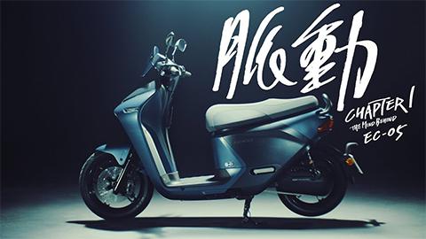 Yamaha sắp mở bán mẫu xe điện tuyệt đẹp, đối thủ xứng tầm của VinFast Klara