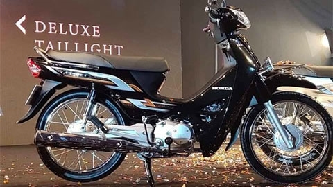 Honda Dream 2020 ra mắt với diện mạo 'cực chất' khiến fan phát cuồng