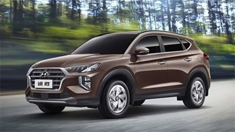 Hyundai Tucson 2020 lộ diện với thiết kế đặc biệt, đối đầu Mazda CX-5
