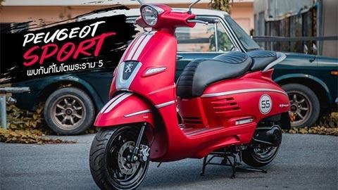 Honda SH 150 2020 cũng phải 'khóc thét' với mẫu xe tay ga giá rẻ này
