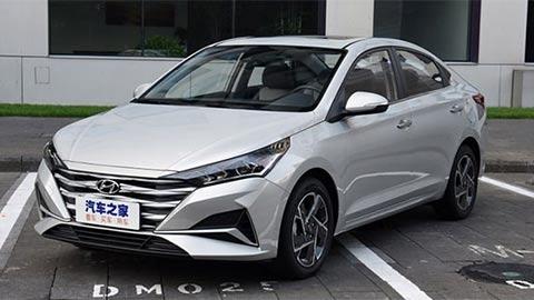 Hyundai Accent 2020 giá 240 triệu đồng, khiến Toyota Vios, Honda City lo sốt vó