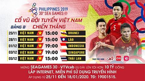VTVcab trực tiếp các trận đấu của ĐT U22 Việt Nam tại SEA Games 30
