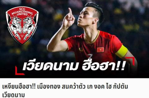 Tờ SMM Sport của Thái đăng thông tin Muangthong muốn chiêu mộ Quế Ngọc Hải