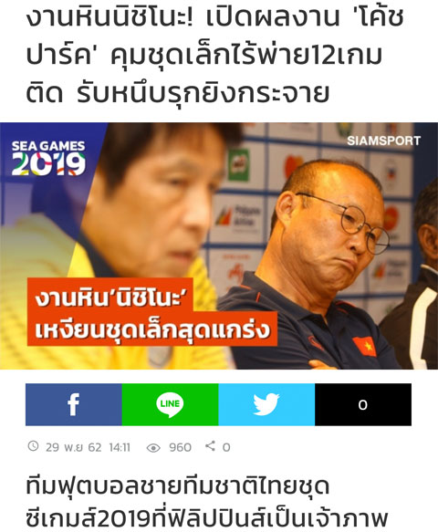 Báo chí Thái Lan đưa tin về U22 Việt Nam