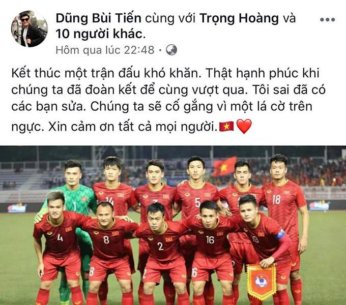 Bùi Tiến Dũng lên tiếng sau sai lầm ở trận đấu với U22 Indonesia - Ảnh: FBNV
