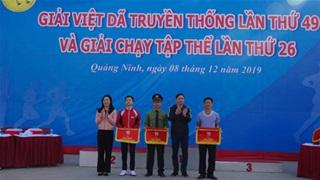 Tuổi trẻ Vùng 1 Hải quân tham gia giải việt dã truyền thống tỉnh Quảng Ninh năm 2019