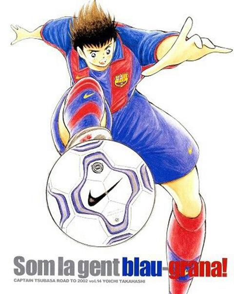 Tsubasa trong truyện tranh từng khoác áo Barcelona