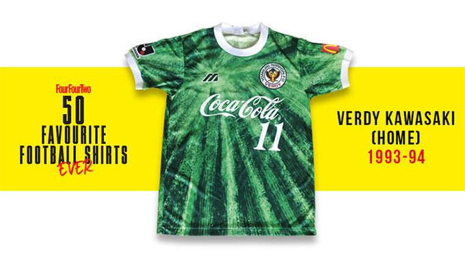 Verdy Kawasaki 1993/94
