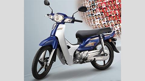 Honda Dream 2020 ra mắt với kiểu dáng đẹp mê ly, giá rẻ bất ngờ