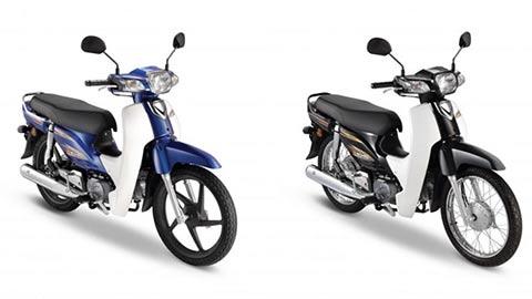 Honda Dream 2020 giá rẻ, hứng vô số 'gạch đá' từ fan vì lý do bất ngờ