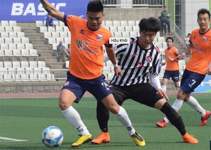 Hữu Khôi từng lên đội U23 Việt Nam và vô địch giải hạng dưới của Hàn Quốc