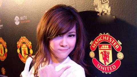 Nattasha Nauljam: Fan nữ Đông Nam Á hâm mộ M.U