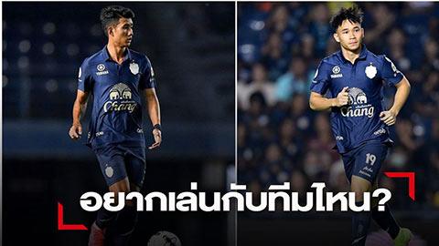 Supachok, Suphanat muốn tiếp bước Chanathip sang Nhật chơi bóng