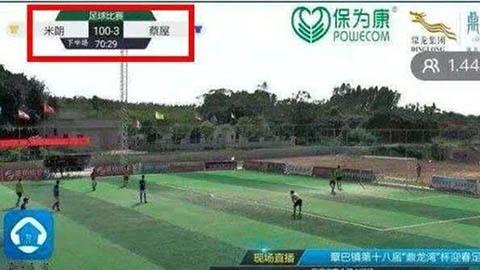Cảnh sát điều tra trận đấu có tỷ số... 100-3 ở Trung Quốc