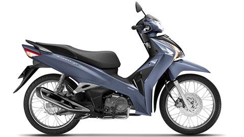 Honda Future 125 2020 đẹp long lanh vừa ra mắt tại VN, giá hơn 30 triệu, có gì hot?