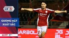 Hàng công ĐT Việt Nam thi đấu ra sao sau 11 vòng đấu của V.League 2020?