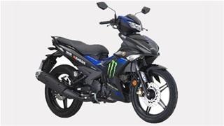 Yamaha Exciter 150 2020 GP Edition kiểu dáng tuyệt đẹp, giá rẻ, đấu Honda Winner X
