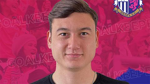 Văn Lâm được Cerezo Osaka đăng ký thi đấu ở J.League 2021
