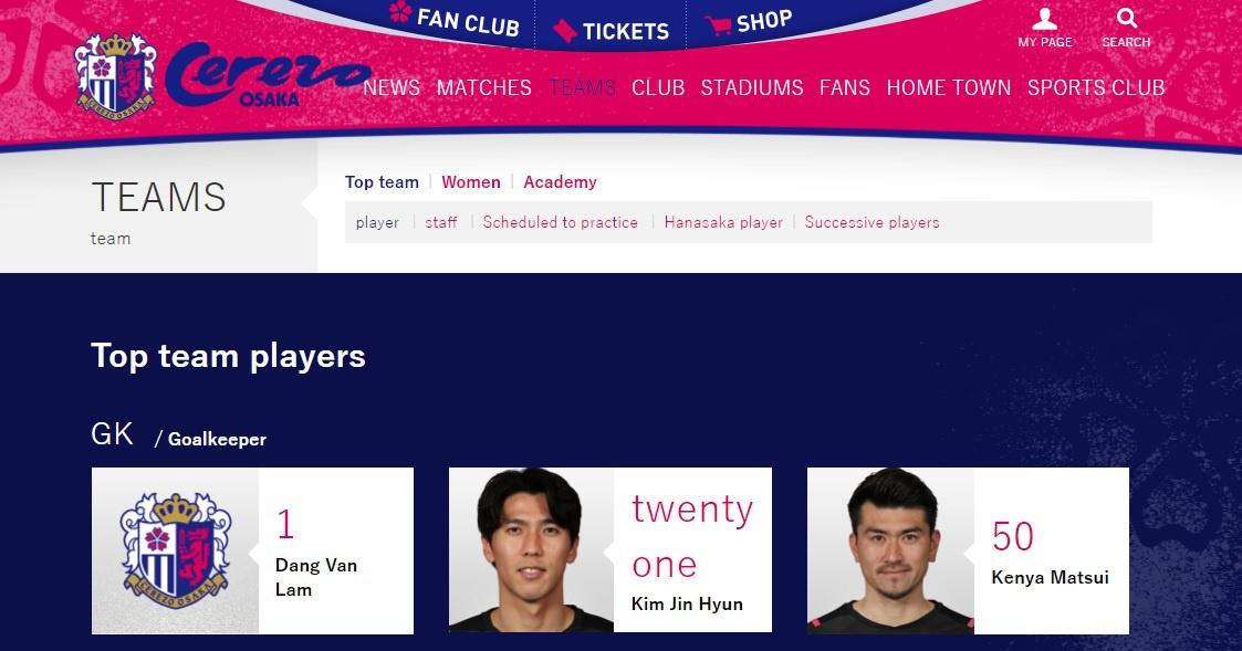 Đặng Văn Lâm được Cerezo Osaka đăng ký vào danh sách thi đấu J.League