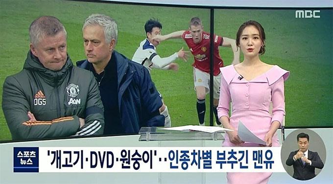 Truyền thông Hàn Quốc đưa tin về vụ Son Heung-Min bị phân biệt chủng tộc