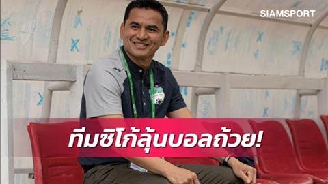 Người Thái Lan quan tâm cả trận HAGL -An Giang