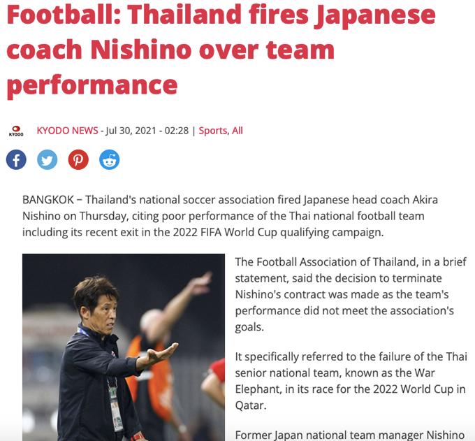 Hãng truyền thông Nhật Bản Kyodo News đưa tin